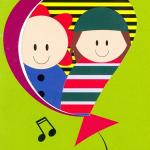 Πρόγραμμα παιδικών εκδηλώσεων στο Βαφοπούλειο 2012-13